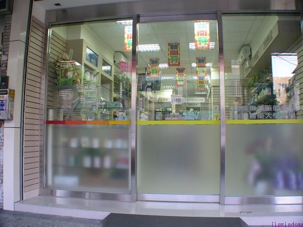店面玻璃门